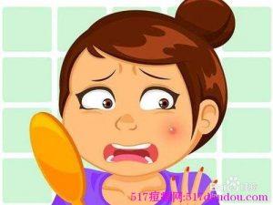成人痘到底是什么?应该注意点什么?
